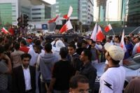 Anti-Regierungs-Demos in Bahrain