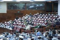 Afghanisches Parlament